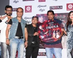 Celebs like Rimesh Raja, Ganesh Acharya, Madalsa Sharma and others spotted at Dhoka song launch.