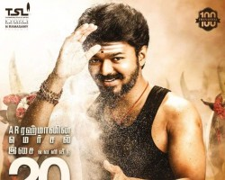 """""""Mersal"""", which will have simultaneous dubbed Telugu release, is set to hit the screens this Diwali."""