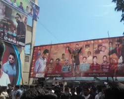 "Actor Jr NTR's highly anticipated Telugu action-drama ""Jai Lava Kusa"" released on September 21."