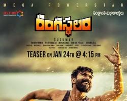 Mega Powerstar Ram Charan & Sukumar's Rangasthalam Teaser will be out on January 24th At 4.15 pm.