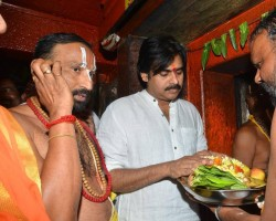 Actor-politician Pawan Kalyan on Monday launched his 'praja yatra' after worshipping at a temple at Kondagattu in Telangana's Jagtiyal district. Pawan offered prayers at Anjaneyaswamy temple. He also donated Rs 11 lakh to the temple.