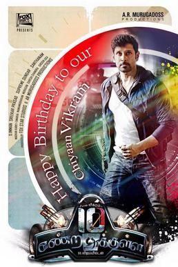 Upcoming Tamil Movies,Upcoming Tamil Movies 2015,Most Awaited Tamil Movies,Most Awaited Tamil Movies in 2015,Top 10 movies,Top 10 movies in tamil