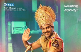 1st look of Sharwanand's 26th film #Radha is intriguing. Lavanya is the heroine. The producer is planning for Ugadi release (29 March).