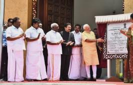 prime-minister-narendra-modi-thursday-inaugurated-former-president-p-j-abdul-kalams-memorial
