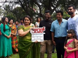 Kannada movie Leader launched today in Bangalore. Celebs like Pranitha Subhash, Shiva Rajkumar, Yogesh, Jaggesh and others graced the event.
