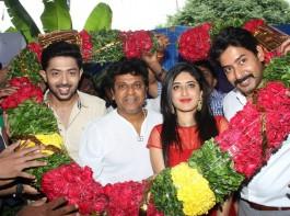 The film was launched with a puja in Kanteerava Studios, Bengaluru, in presence of Super Star Dr. Shiv Rajkumar, Bahubali writer Vijayendra Prasad, Ace Director of Telugu Film Industry Sukumar, Surya Pratap who directed Kumari21F in Telugu and Kannada Actor Prem.