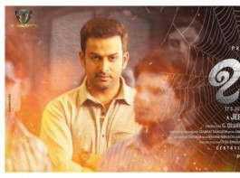 Prithviraj Sukumaran's Oozham movie stills.