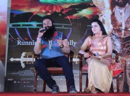 Photos of Gurmeet Ram Rahim Singh at MSG: The Warrior Lion Heart Success party.