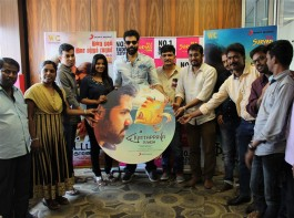 Tamil movie Kattappava Kanom Audio Launch event held at Suriyan FM in Chennai. Celebs like Sibiraj, Aishwarya Rajesh, Santhosh Dhayanidhi, Mani Seiyon and others graced the event.