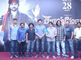 Tamil movie Kaashmora Press Meet event held at Chennai. Celebs like Karthi, Vivek, SR Prakashbabu, Gokul, Om Prakash, VJ Sabu Joseph, SR Prabhu and others graced the event.