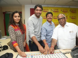 Intlo Deyyam Nakem Bhayam Movie Song Launch event held at Radio Mirchi 98.3 FM in Hyderabad. Celebs like Allari Naresh, BVSN Prasad, G. Nageswara Reddy and others graced the event.