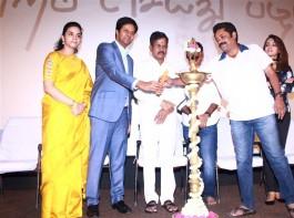 Aram Seiydhu Pazhagu Awareness Campaign Launch event held at Chennai. Celebs like Vijay Sethupathi, Trisha Krishnan, Kalaipuli S. Thanu, Kathiresan, Seenu Ramasamy, Dr. S Gurushankar and others graced the event.