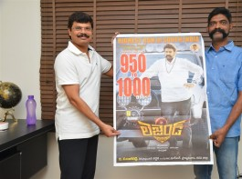 Actor Nandamuri Balakrishna's Legend 1000 days poster launch event held at Hyderabad. Legend movie released on March 28, 2014. The film has recently completed 950 days run and is now running towards 1000 days.