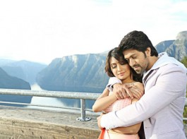 Santhu Straight Forward is an upcoming action film directed by Mahesh Rao and produced by K. Manju under the Jayyana films and Eros international banner. The film stars Yash and Radhika Pandit in the lead role, while Shaam and Sai Kumar appear in the supporting role.