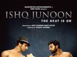 Ishq Junoon is an upcoming Indian Bollywood movie written and directed by Sanjay Sharma and produced by Anuj Sharma and Vinay Gupta under the Shantketan Entertainments. The film stars Divya Singh, Rajbeer Singh, Raj Aryan, Akshay Rangshahi and Reshad Delawar Khan in the lead role.