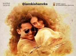 Duet is an upcoming Telugu romantic drama movie written, produced and directed by Mani Ratnam. The film stars Karthi Sivakumar and Aditi Rao Hydari in the lead role, while Delhi Ganesh, Vipin Sharma, RJ Balaji, Harish Raj and Amritaa Singh in supporting role.
