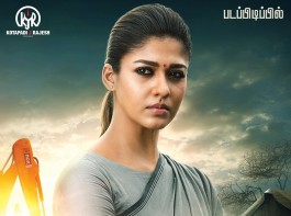 Nayanthara's Aramm first look poster is out.