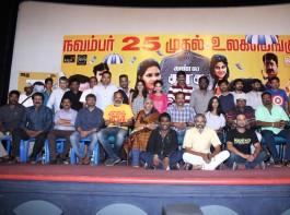 Tamil movie Kanla Kaasa Kaattappa press meet event held in Chennai. Celebs like Venkat Prabhu, Premgi Amaren and others graced the event.