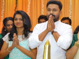 The much talked-about and long-awaited marriage of Malayalam film industry's 'Laila-Majnu' -- Kavya Madhavan and Dileep took place on Friday. Madhavan and Dileep tied the knot in the presence of close friends and relatives at a hotel here.