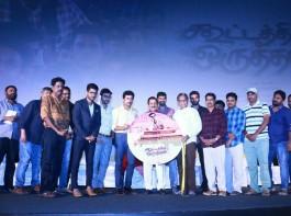 Tamil movie Kootathil Oruthan audio launch event held in Chennai. Celebs like Suriya, Sivakumar, Ashok Selvan, Nasser, RJ Balaji, Priya Anand, Nivas Prasanna and others graced the event.