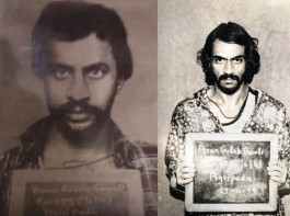 Actor Arjun Rampal on Tuesday unveiled the first look of his character in the upcoming film