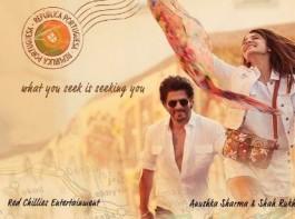 Bollywood actor Salman Khan releases First Look poster of Anushka Sharma-Shah Rukh Khan's Next.