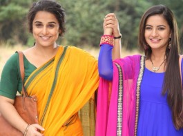 COLORS' popular social drama Udann has enthralled viewers with its gripping storyline and unpredictable plot. And, in the coming week, Udann will raise the bar of entertainment with actor par excellence - Vidya Balan making an appearance on the show in her Durga Rani Singh avatar from her upcoming movie Kahaani 2.