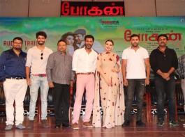 Tamil movie Bogan Audio and Trailer Launch event held at Chennai. Celebs like Jayam Ravi, Prabhu Deva, Hansika Motwani, Ishari K Ganesh, Lakshman, Ramya and others graced the event.