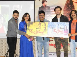 Teri Yaad Mein music launch event held in Mumbai. Celebs like Seema Khan, Dev Sharma, Vinod, Sunny Shah and others graced the event.