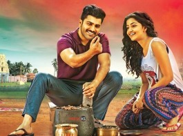 Shatamanam Bhavati is an upcoming Telugu film directed by Satish Vegesna and produced by Dil Raju. The film features Sharwanand and Anupama Parameswaran in the lead role, while Prakash Raj and Jayasudha are in the supporting characters.