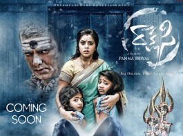 Rakshasi is an upcoming Telugu movie directed by Panna Royal and Produced by Ashok Manda, Raj Dalavai, Tony. The film features  Poorna and Abhimanyu Singh in the lead role.