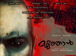 Dhanush shares First Look of Nivin Pauly's Moothon.