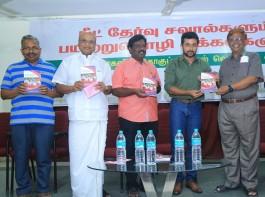 Kollywood actor Suriya launches Neet Exam Book at Chennai. Celebs like Prabha Kalvimani, T Ravikumar, Justice K. Chandru, Devakumar, R Surendran and others graced the event.