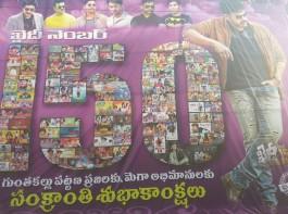 Megastar Chiranjeevi fans celebrate Khaidi No 150 release.