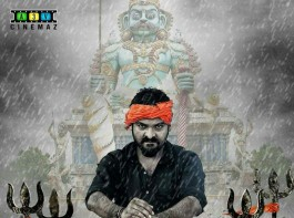 Mannar Vagaiyara is an upcoming Tamil movie directed by Boopathy Pandian. The film features Vimal and Anandhi in the lead role, while Prabhu, Karthik Kumar & Robo Shankar are in the supporting characters.