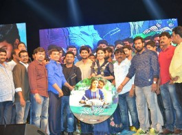 Telugu movie Nenu Local audio launch event held at Hyderabad. Celebs like Nani, Keerthy Suresh, Devi Sri Prasad, Dil Raju, Naveen Chandra, Srimukhi, Trinadha Rao Nakkina, Manisha Eerabathini, Naresh Iyer, Sri Mani and others graced the event.