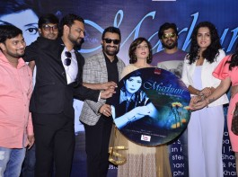 Famous singer Aaman Trikha launched a melodious and soulful music album