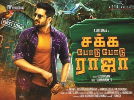 Sakka Podu Podu Raja is an upcoming Tamil comedy film directed by Sethuraman and produced by VTV Ganesh. Starring Santhanam and Vaibhavi Shandilya in the lead role, while Vivek, Narayan Lucky, Sampath Raj, Aryan, VTV Ganesh, Robo Shankar and Sanjana Singh appears in the supporting role.