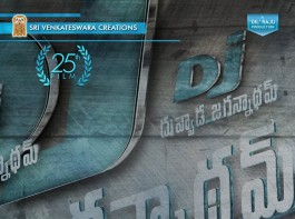 The first look poster of Allu Arjun-starrer Telugu action-drama