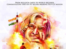 Here is the first look poster of Dr. Abdul Kalam movie.