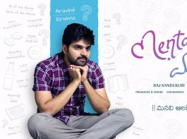 Mental Madhilo first look poster revealed on the eve of Valentine's Day. The movie is directed by Vivek Athreya and produced by Raj Kandukuri. Starring Sree Vishnu and Nivetha Pethuraj in the lead role.