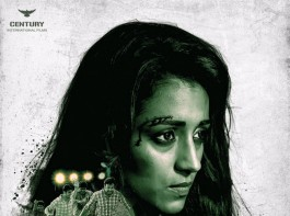 Garjanai is an upcoming Tamil thriller film directed by Sundar Balu. Starring Trisha in the lead role, with Vamsi Krishna and Amit Bhargav in supporting roles.