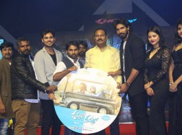 Telugu movie O Pilla Nee Valla audio launch held at Hyderabad. Celebs like Krishna Chaitanya, Surya Srinivas, Rajesh Rathod, Shalu Chourasiya, Monika Singh, Ashok Vardhan, Sudarshan, S Kishore, Surya Keriya, Raj Kandukuri, Madhu Ponnas and others graced the event.