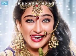 Teaser posters of Laali and Laaddoo movie. Starring Akshara Haasan, Vivaan Shah, Gurmeet Choudhary and Kavitta Verma in the lead role.