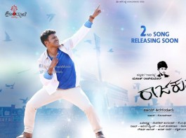 Raajakumara is an upcoming Kannada action movie written and directed by Santhosh Ananddram and produced by Vijay Kiragandur. Starring Puneeth Rajkumar and Priya Anand in the lead role, while Ananth Nag, R. Sarath Kumar, Prakash Raj, Chikkanna, Sadhu Kokila and Achyuth Kumar appear in the supporting role.