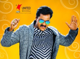 First look poster of Sunil from Kranthi Madhav's 'Ungarala Rambabu'. The filmmakers released poster today on the occasion of Maha Sivaratri festival.