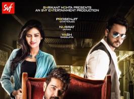 One is an upcoming Bollywood movie directed by Birsa Dasgupta. Starring Prosenjit Chatterjee, Yash Dasgupta, Nusrat Jahan in the lead role.