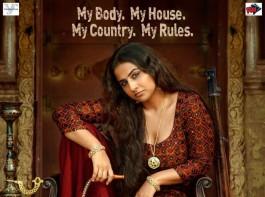 Vidya Balan's Begum Jaan First Look poster is out.