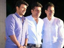 Kannada movie Raajakumara audio launch event held in Bangalore. Celebs like Shiva Rajkumar, Puneeth Rajkumar, Raghavendra Rajkumar and others graced the event.