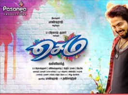 Here is the First Look poster of GV Prakash Sema, directed by Pandiraj.